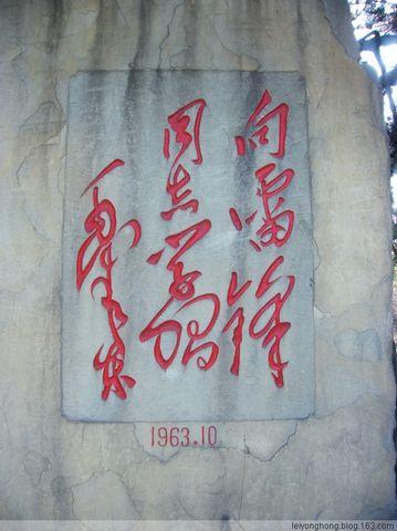 辽阳行 - 南河 - 南河小居