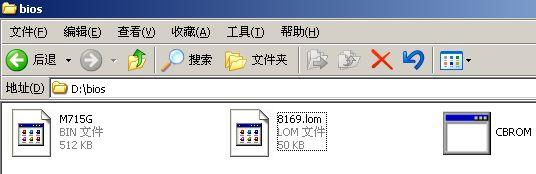 修改AWARD BIOS的 加入8169网卡启动ROM模块 - 想你思我 - wangliuduo521@126的博客