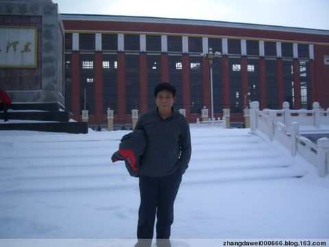 2008年12月13日 -短信随想 - 溪峰观海 - 我的博客