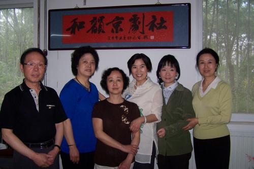 五月二日的票社活动 - 和合为美 韵味永昌 - 和韵京剧社 的博客