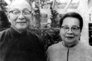 林语堂:最爱的女人不一定要娶回家 - 弼马温 - 弼马温的花果山