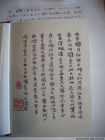 【小风景】读后 - 易大经 - 湾讯