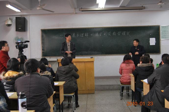 参加中西部地区国家级骨干教师培训感言 - 语文教师 - 南乐一中语文教师之家