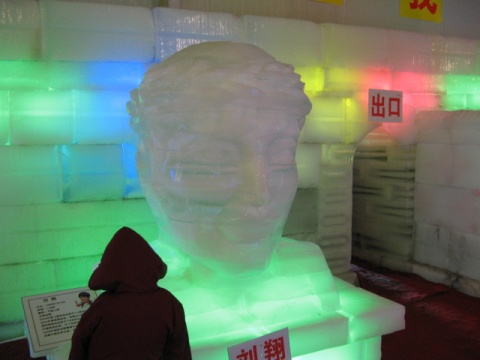 盛夏看冰雕(原创) - 人在旅途 - 净土的博客