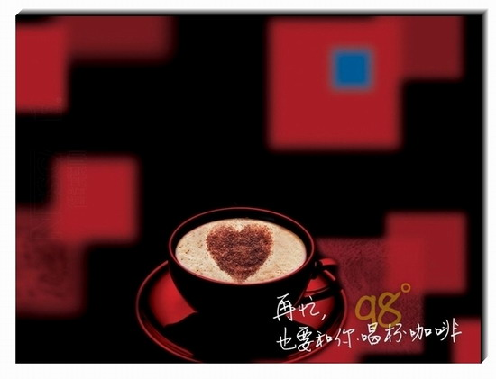 咖啡眼泪 - 西门冷月 - 天堂的味道