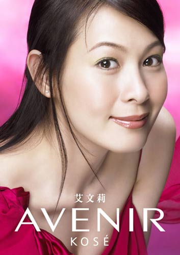 Avenir艾文莉萃籽活颜沁养霜 - peter - 首席护肤狂人的美肤杂志