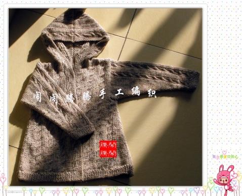 12月25日~小朋友的外套(有一起开工的么?)唉,同事说织出来的效果不好看,让俺换样子...... - 闹闹腾腾 - 闹闹腾腾的博客