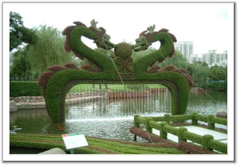 绝对震撼的立体园林艺术 - h_x_y_123456 - h_x_y_123456的博客