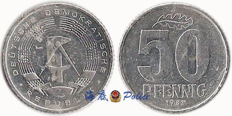 德意志民主共和国(已解体) - 世纪钱币 - 钱币世纪大讲坛