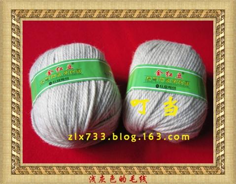 棒针编织——麻花辫儿毛线帽 - 叮当 - 叮当的博客