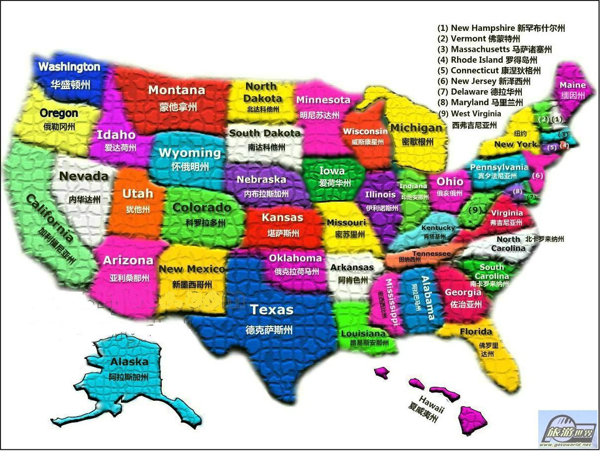 美国(usa)地图和经纬度