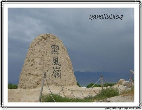 西部漫游之宁夏(镇北堡西部影视城) - 杨柳 - 杨柳的博客