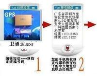 GPS ON<wbr>E - 旧楼冬 - 挽幕斋