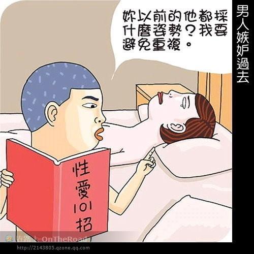 ==夫妻漫画==- 博爱 - 祝福,好人一生平安的博客