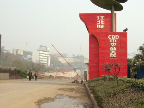 重庆嘉陵江上的桥——黄花园大桥 - 昊天广极 - 昊天广极的博客