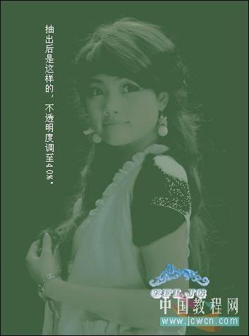 Photoshop抠图实例教程:怀恋抽出滤镜(4)