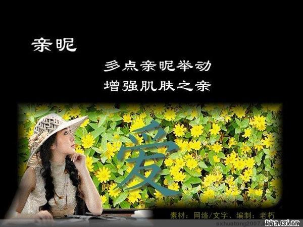我深深的爱着你 - xiuxiu730712 - xiuxiu730712的博客