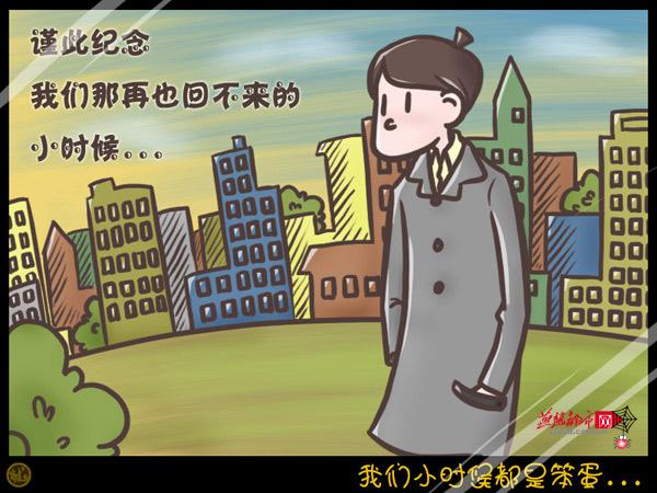 我们小时候都是笨蛋 - 甡★侞嗄歡 - The dream of alfalfa