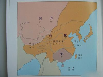 一个比日本还要恶心的民族诞生了,日本终于成倒数第二了(是中国人就他妈给我转!) - wj198728 - wj198728的博客