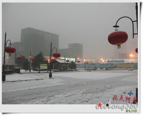 [摄影]银装素裹之南门广场 - 视点阿东 - 视点阿东