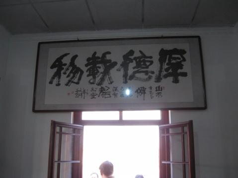 孙家祭祖暨孙氏宗祠落成庆典活动 - 哲涵 - 钟 灵 毓 秀 沂 河 源