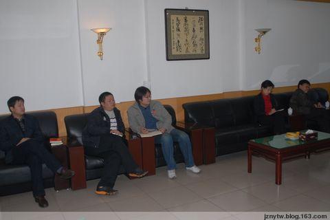 2008年12月9日 - jznytw - 冀中能源共青团工作博客