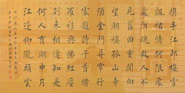 田蕴章书法欣赏 - 若水的日志 - 网易博客 - 山左陶农 -       山  左  陶  农