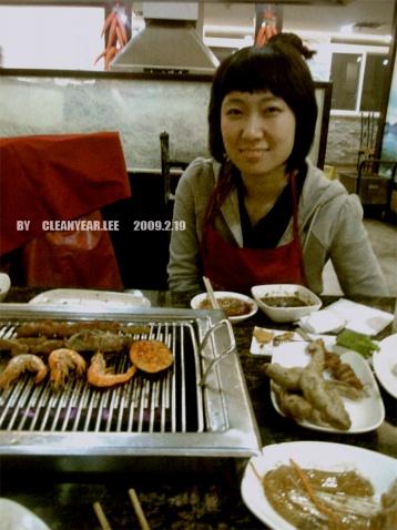 2009年2月19日 - cleanyear - cleanyear