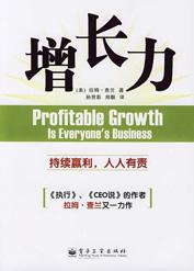 2004年财经图书总动员获奖书封面(节选2) - 恒明 - 恒明经管书