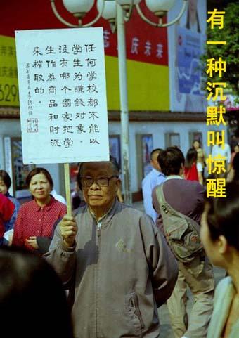 再一次感动 在灵魂深处激荡!! - 粉色女人的日志  - beishanchenfu111 - beishanchenfu111的博客