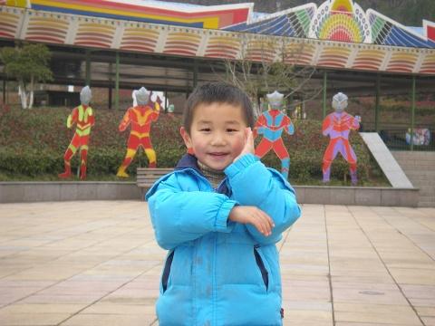 儿子在森林公园(2009.2.4) - 先行者 - 先行者的足迹