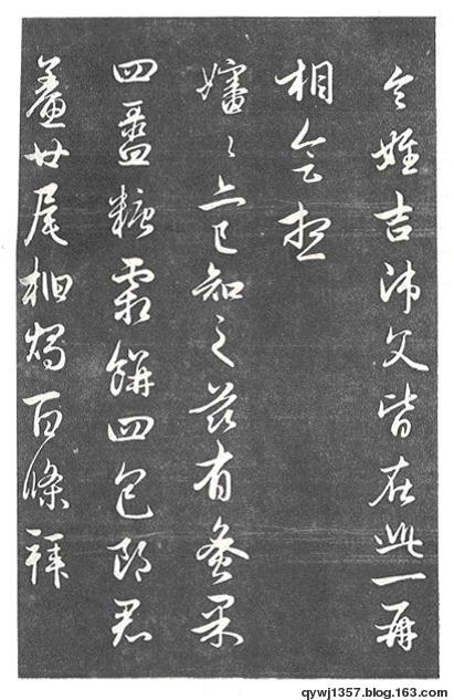 由《秋深帖》说赵孟頫三代及其他 - 隅馨斋主 - 隅馨斋