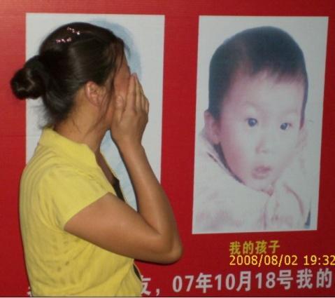 2008年6月1日 - hanxiao200308318 - hanxiao200308318的博客
