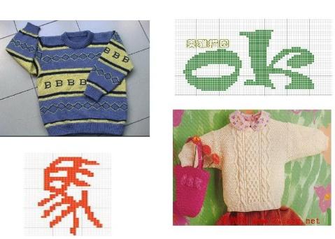 漂亮的毛衣编织图案(一)