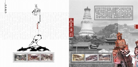 【081129】佛缘 - 林  夕 - 尚+古++视+觉