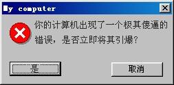 有趣的智力测试 zhangbo443 有间博客高清图片