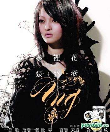 王菲—爱笑的天使-最新音乐试听