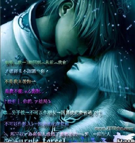 《雨忆兰萍诗集》————有多少爱可以重来 - 雨忆兰萍 - 网易雨忆兰萍的博客