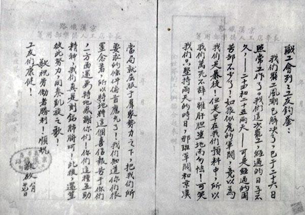 老北京之四 - 六水 - 六水