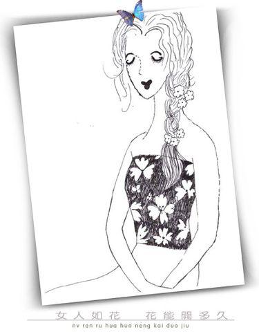 (原创)女人如花花能开多久 - 俊朗的阳光 -         临街的窗