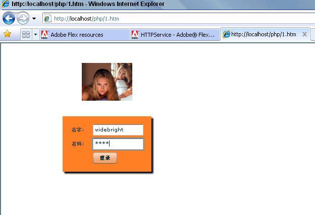 Flex 初接触 - widebright - widebright的个人空间
