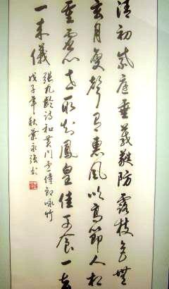 [原创] 与诗人兼贤相有关的日记三则 (图) - 陈迅工 - 杂家文苑