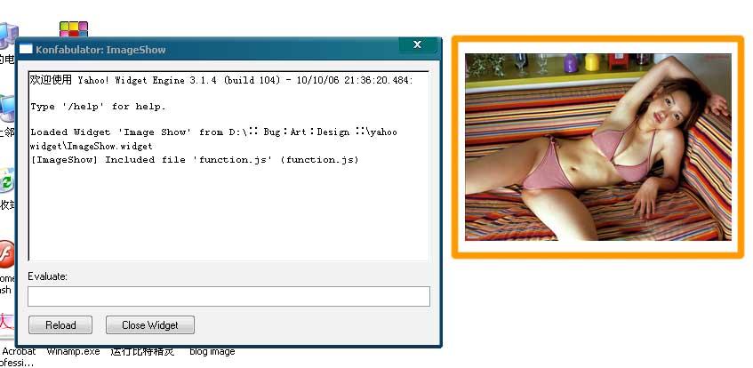 Yahoo! widget 教程003-图片展示widget - reloadbug - Reloadbug
