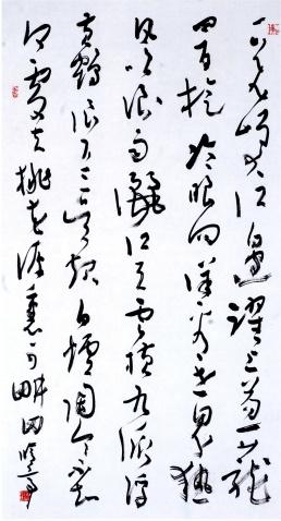 (草书)一山飞峙大江边 - 修亭心迹 - 修亭心迹