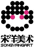 长城,为NIKE09新款衣服拍摄的照片 - songyangart - 宋洋的漫画世界