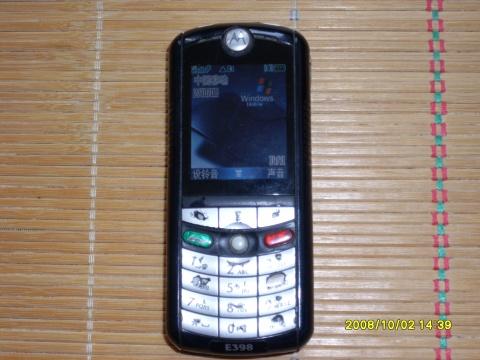手机3周年纪念 - aspirer - Aspirers blog