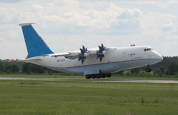 图文:安东诺夫设计局安-70起飞
