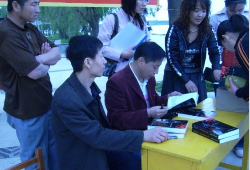 《外星婴儿》《第N日》新书首发式 - 马洪涛 - 我的博客