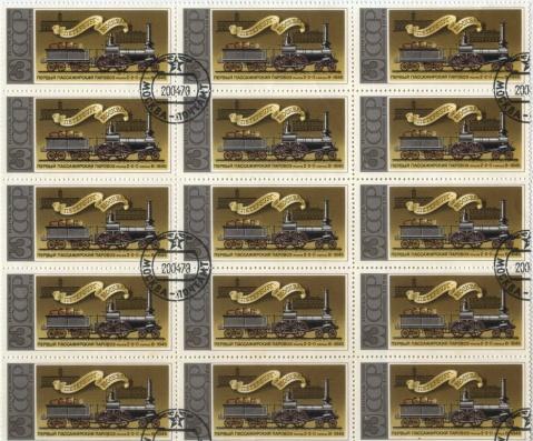 我收藏的苏联邮票-05 - ming - 星晨乐园