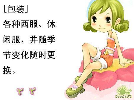 女孩一生都要吃的一种药 - 懿懿 - 懿阁yg22.com